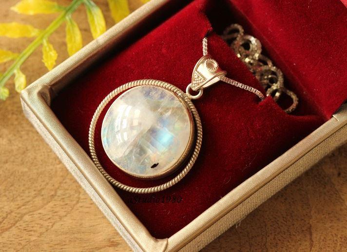 Buy artisan rainbow moonstone pendant necklace round silver pendant buy artisan rainbow moonstone pendant necklace round silver pendant online at astudio1980 aloadofball Gallery